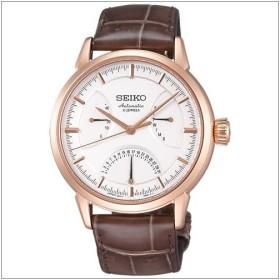 【レビューを書いて10年保証】SEIKO セイコー 腕時計 SARD006 メンズ PRESAGE プレザージュ