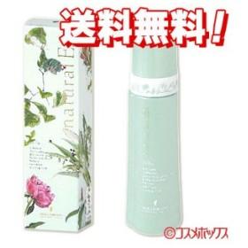 ハリウッド化粧品(HOLLYWOOD) ナチュラルEX ミルク h 120ml