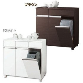 ゴミ箱 (送料無料)ダイニングダストボックス3D 92195・92196 ホワイト・ブラウン(代引不可)