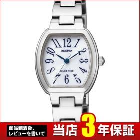CITIZEN シチズン REGUNO レグノ レディース 腕時計 時計 ソーラー KP1-110-91 ソーラーテック シルバー 国内正規品 ステンレス