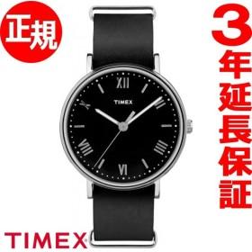 ポイント最大17倍&8%OFFクーポン!18日1時まで タイメックス TIMEX 腕時計 メンズ サウスビュー ノーインディグロ TW2R28600