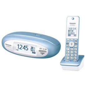 パナソニック デジタルコードレス電話機(親機に置く専用子機1台+子機1台付き) メタリックブルー VEGZX11DLA [VEGZX11DLA]