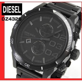 DIESEL ディーゼル アナログ メンズ 腕時計 ウォッチ DOUBLE DOWN ダブル ダウン 黒 ブラック DZ4326