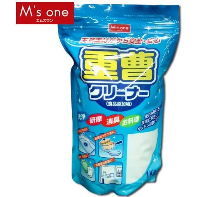 重曹 洗剤 重曹クリーナー 1kg M's one (D)
