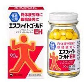 『エスファイトゴールド EH 90錠』 【第3類医薬品】 【税制対象商品】