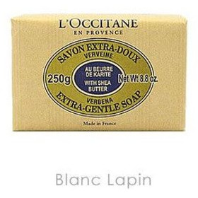 ロクシタン L'OCCITANE シアソープヴァーベナ 250g [000250/461846]