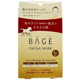 ジュンラブ/BAGEフェイスマスク フェイス用シートパック・マスク