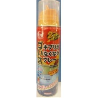 【※ A】 ゴキブリがいなくなるスプレー (200ml) 2週間に1回でOK♪ゴキブリ殺虫剤