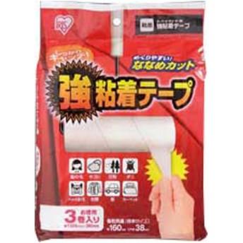 アイリスオーヤマ カーペットクリーナー用強粘着テープ 3巻入り DKC-K3P 代引不可