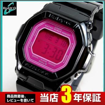 CASIO カシオ Baby-G ベビーG レディース 腕時計時計 デジタル ウォンディーカラーズ 海外モデル BG-5601-1DR 黒 ピンク