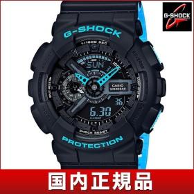 CASIO カシオ G-SHOCK ジーショック クオーツ GA-110LN-1AJF 国内正規品 Layered Neon Color レイヤード・ネオンカラー メンズ 腕時計 ウォッチ 青 ブルー