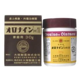 【ME】 大塚製薬 オロナインH軟膏 ビン (30g) 【第2類医薬品】 やけど きず クリーム 軟膏 皮膚の薬