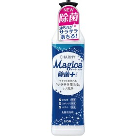 ライオン CHARMY Magica 除菌+(プラス) 本体 220ml