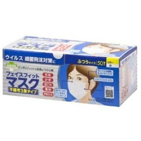 東京サラヤ サラヤ スマートハイジーン フェイスフィットマスク ふつうサイズ 50枚入