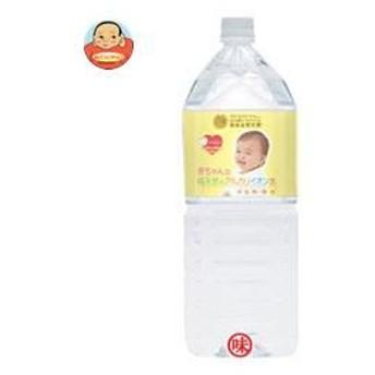 ケイ・エフ・ジー 赤ちゃんの純天然のアルカリイオン水 2Lペットボトル×8本入