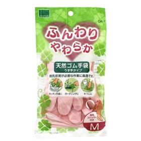 オカモト ふんわりやわらか 天然ゴム手袋 Mサイズ ピンク OK-1 (1双入) ゴム手袋