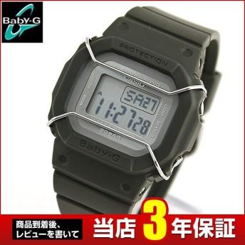 レビュー3年保証 CASIO カシオ Baby-G ベビーG BGD-501UM-3 海外モデル デジタル レディース 腕時計 ウォッチ 緑 カーキ
