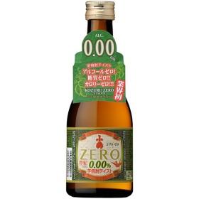 ノンアルコール焼酎 小鶴ゼロ300ml瓶(12本入) 小正醸造(鹿児島)