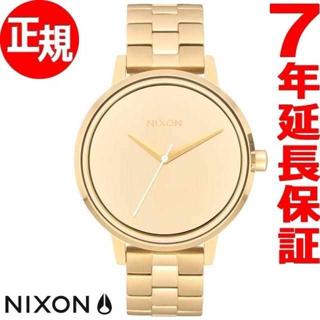 29fc2ffdc9 最大1000円OFFクーポン!&ポイント最大21倍! ニクソン(NIXON). トップ ファッション 腕時計 レディース 腕時計