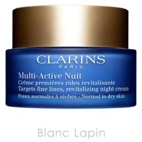 クラランス CLARINS Mアクティヴ ナイト クリーム ドライ/ノーマル 50ml [156126]