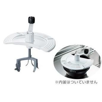 象印 DK-SA26 洗米器