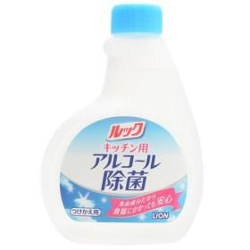 ライオン ルック キッチン用アルコール除菌スプレー 付替用 300ml