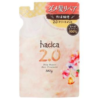 hacica/ディープリペア ヘアトリートメント2.0(詰替え) トリートメント