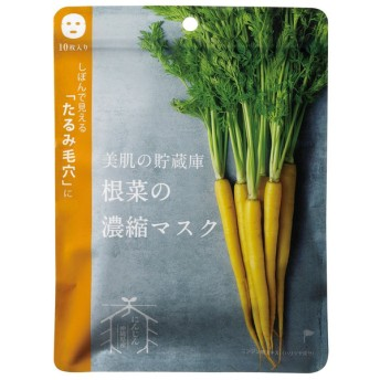 @cosme nippon/美肌の貯蔵庫 根菜の濃縮マスク 島にんじん フェイス用シートパック・マスク