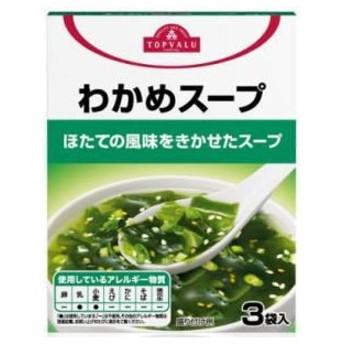 トップバリュ わかめスープ カップスープ (3袋入)
