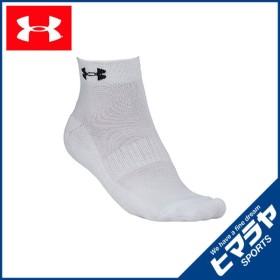 アンダーアーマー 靴下 メンズ 3ピースパイルローカットソックス 3足セット 1295331 UNDERARMOUR