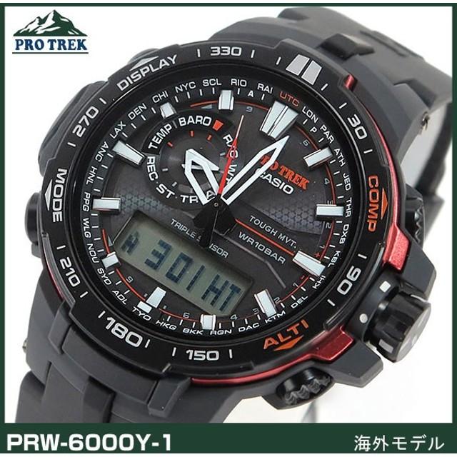 3c637eadb1 CASIO PRO TREK カシオ プロトレック メンズ 腕時計 時計電波ソーラー PRW-6000Y-1