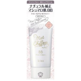 キス/マットシフォン BBピュアクリーム(01 ライト ワントーン明るいナチュラルカラー) BBクリーム