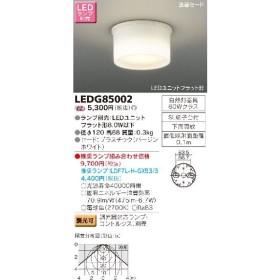 東芝(TOSHIBA)照明器具シー LEDリングライト  LEDG85002