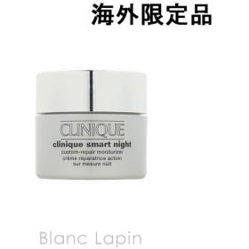 【ミニサイズ】 クリニーク CLINIQUE スマートナイトモイスチャライザー DC 15ml [038421]