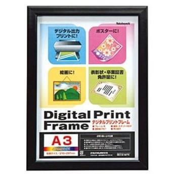 ナカバヤシ A3/ B4判 木製デジタルプリントフレーム(ブラック) Nakabayashi フ-DPW-A3-D 返品種別A