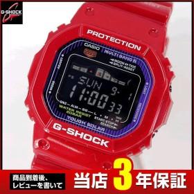 レビュー3年保証 G-SHOCK Gショック ジーショック 電波 ソーラー カシオ GWX-5600C-4 赤 逆輸入
