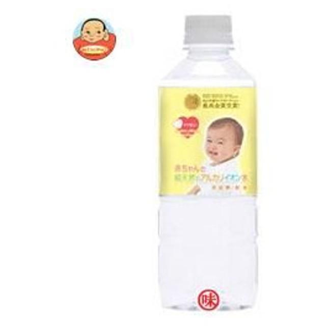 ケイ・エフ・ジー 赤ちゃんの純天然のアルカリイオン水 500mlペットボトル×24本入