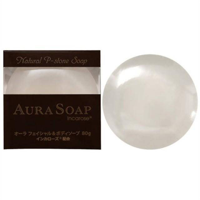 AURA SOAP(オーラソープ) オーラフェイシャル&ボディソープ インカローズ80g 代引不可