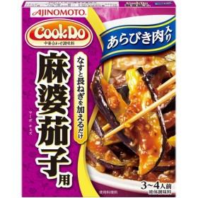 Cook Do あらびき肉入り麻婆茄子用 3-4人前 代引不可