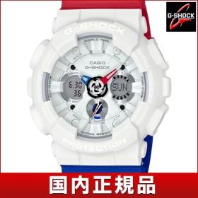 CASIO カシオ G-SHOCK Gショック GA-120TRM-7AJF 国内正規品 メンズ 男性用 腕時計 ウォッチ クオーツ カジュアル アナログ デジタル トリコロールカラー