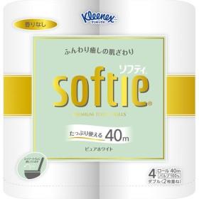日本製紙クレシア クリネックス ソフティ(ダブル) 取っ手つき ピュアホワイト 40m