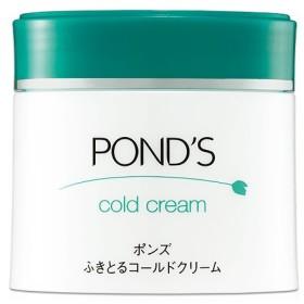 ポンズ/クレンジング コールドクリーム クレンジング