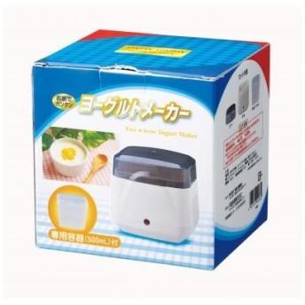 ヨーグルトメーカー お家で簡単 朝食 デザート【あすつく】