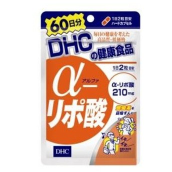 DHCα−リポ酸60日分 120粒入り DHC 返品種別B