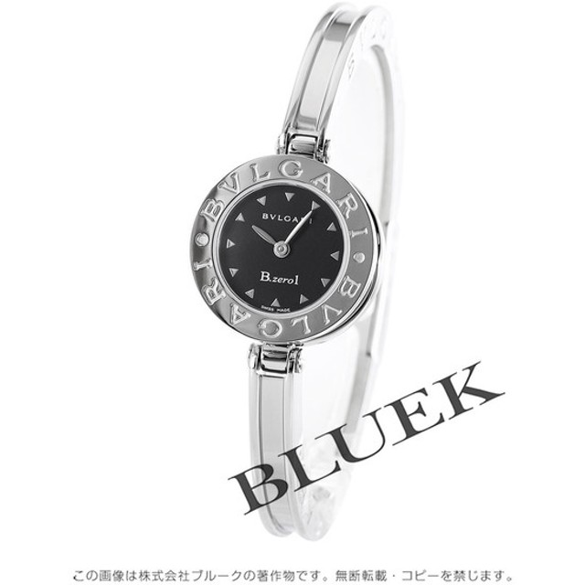 wholesale dealer bb807 a0797 ブルガリ ビーゼロワン 腕時計 レディース BVLGARI BZ22BSS.M_8 ...