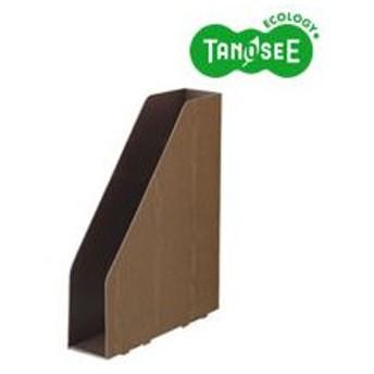 TANOSEE ボックスファイル(WOODY) A4スリムタテ 背幅65mm ブラウン 1パック(3冊)