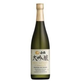 ワイングラスで飲んで美味しい日本酒 大吟醸 白鶴 大吟醸 720ml 1本