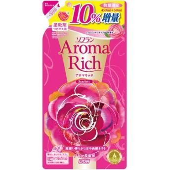 【数量限定】ソフラン アロマリッチ スカーレット ハッピーフルーティアロマの香り つめかえ用 10%増量 500ml 代引不可