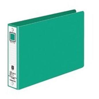 コクヨ リングファイル 色厚板紙表紙 B6ヨコ 2穴 220枚収容 背幅38mm 緑 フ−408NG 1冊