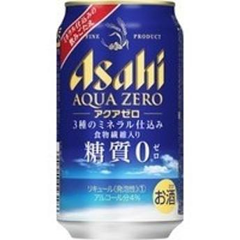 アサヒ ビール アクアゼロ 350ml×24本/ご注文は2ケースまで同梱可能です